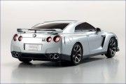 Karosserie Nissan GT-R R35 Ultimate silber RM